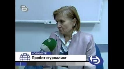 Пребиха Журналистта Огнян Стефанов