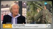 Инджев: Според анализатор Путин е имал данни за парижките атаки