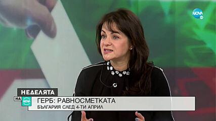 Росица Кирова, ГЕРБ: Не съм човек на никой