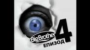Dj Niki X -big Brother