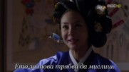 Arang And The Magistrate E12