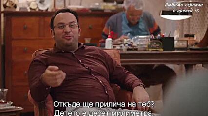 Войната на етървите (2020) Вг.субтитри