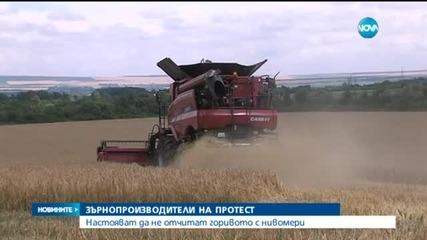 Зърнопроизводители излизат на протест