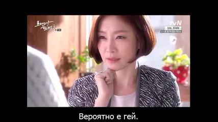 [bg sub] I Need Romance, Season 3 ep 11
