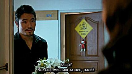 "Me... myself(2007) / Моето друго ""аз"" - bg sub"
