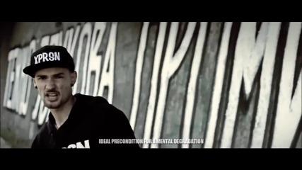 MD BEDDAH - ТЕЖКО-ЗВУКОВА ПРОМИШЛЕНОСТ ( BBC Remix )