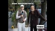 Господари на Ефира - 22.10.2012 - Акция - Инвалидно Място