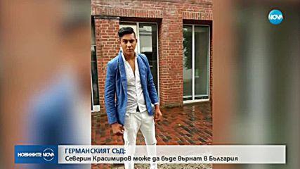 ДО ДНИ: Екстрадират от Германия заподозрения за убийството на Виктория