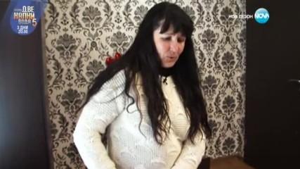 Мис Пепеляшка - Епизод 8 - Част 1