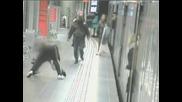 Яко бой в метрото