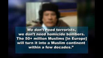Мюсулманската инвазия е истина