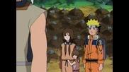 Naruto 214 Bg Subs Високо Качество