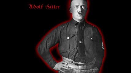 Багаин - Адолф Хитлер!
