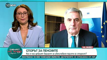 Ивайло Калфин: Коефициентът година - стаж в пенсиите, възстановява справедливостта