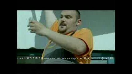 Реклама На Mtel