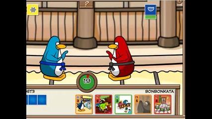 Club Penguin Dojo