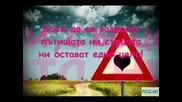 ( + Превод) Gokhan Ozen - Bize ask lazim