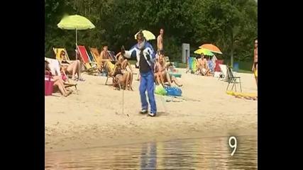 10 неща които не трябва да правите на плажа