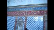Великолепният век - Харема
