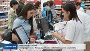 ЛИЧНИТЕ ДАННИ - ПАРАГРАФ 22: Законови детайли да се изчистят искат фармацевти и лаборанти
