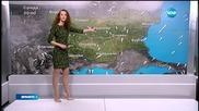 Прогноза за времето (03.02.2016 - обедна емисия)