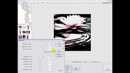(мой Видео Урок) Как да направите колоринг на картинка с фотоскейп!