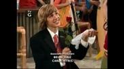 Hannah Montana - Achy Jakey Heart Part 3 (с бг субтитри)