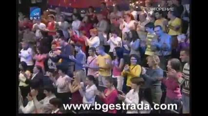 Жоро Матев бенд и Васко Кръпката - Neka byde svetlina (2009) - 0