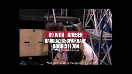 X Factor кастинг Плевен