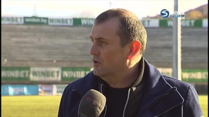 Златомир Загорчич след победата с 2:0 над Ботев Враца