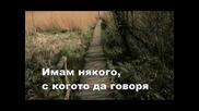 [превод] ~ Любов Моя Незаконна ~ Антипас
