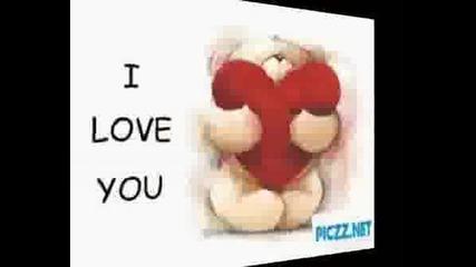 За теб