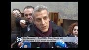 Здравният министър обещава, че до 2020 г. Спешната помощ ще има 600 линейки