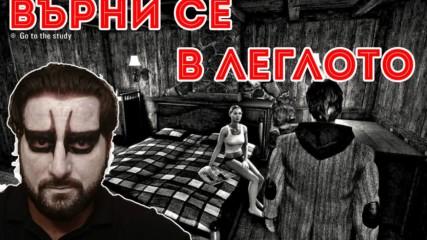 Alan Wake HD - Part 24 - by Carlos HD TV