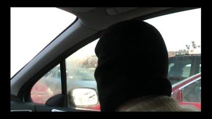 Бесове автоджамбазин