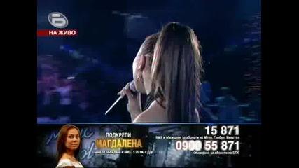 Music Idol 3 - Маги - Dont Stop Me Now - Финалът