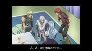 Neo Angelique~abyss~ Епизод 13 bg sub final