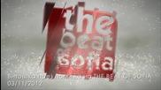 Витошка през погледна на Sofia Beat ( 03.11.2012 )