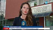 Откриха новородено бебе между блокове в София