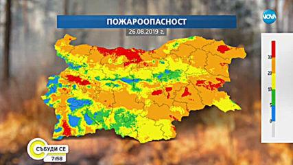 Прогноза за времето (25.08.2019 - сутрешна)