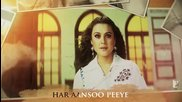 Индийско Tere liye - Song with Lyrics ( Veer - Zaara)