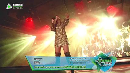 Nels - Емоция ( BG MUSIC Festival 2019 )