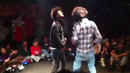 Танцът на Близнаците