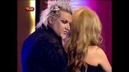Таня Боева И Азис Лутам Се в Шоуто на Азис 15.01.2008 High-Quality