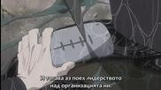 Наруто Шиппууден 173 Бг Суб