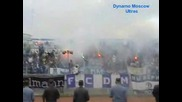 Динамо Москва Ultras