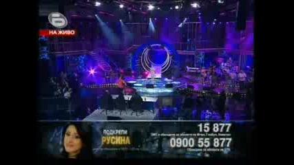 Music Idol 3 Русина Кукавице