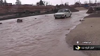 Iran: Southwestern Iran hit with severe flooding