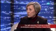 """Нешка Робева: Страницата """"Бареков"""" вече е затворена"""