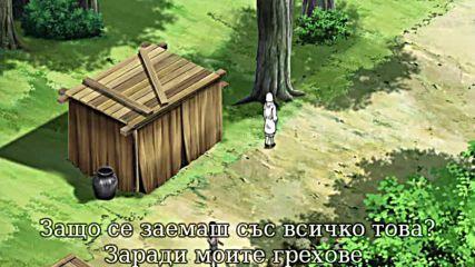 Naruto Shippuuden 464 Бг Субс Високо качество